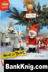 Книга Weihnachten aus Mini-Tontopfen