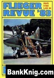 Журнал Flieger Revue №3  1983