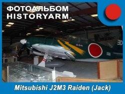 Книга Японский истребитель Mitsubishi J2M3 Raiden (Jack)