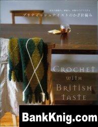 Журнал Crochet with British Taste jpg 30,1Мб