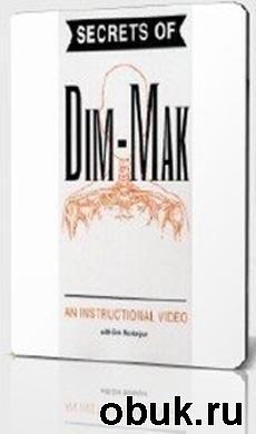 Книга Секреты дим-мак  Secrets of Dim Mak (2010) VHSRip