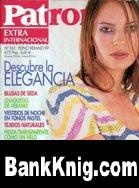 Журнал Patrones №161 1999 Extra Internacional