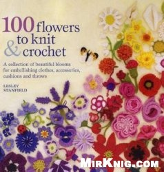 Книга 100 Flowers to Knit & Crochet