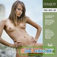 Эротическая фотоподборка Maya - NEVER LET YOU GO(Femjoy)