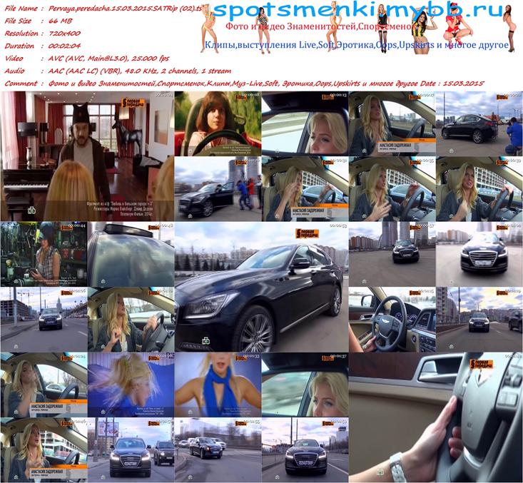 http://img-fotki.yandex.ru/get/15507/308071833.5/0_100c44_e0b9d8a5_orig.png