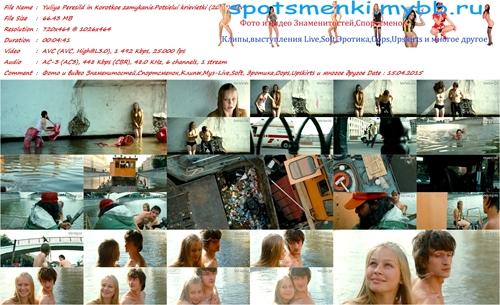 http://img-fotki.yandex.ru/get/15507/312950539.2/0_1332cb_f94f461c_orig.jpg