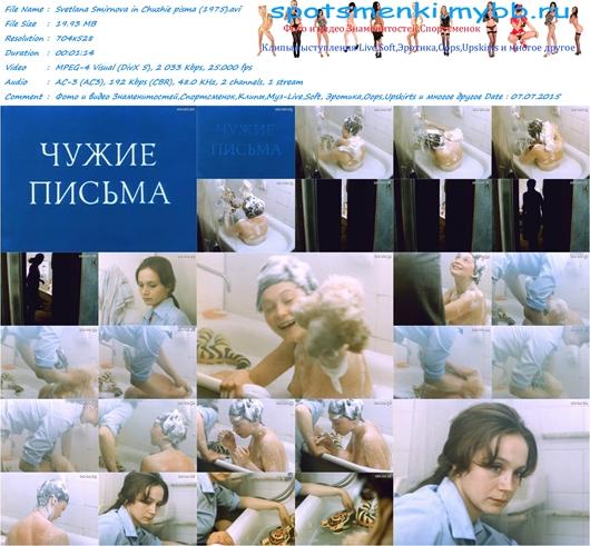 http://img-fotki.yandex.ru/get/15507/321873234.6/0_18032a_c66d1e47_orig.jpg
