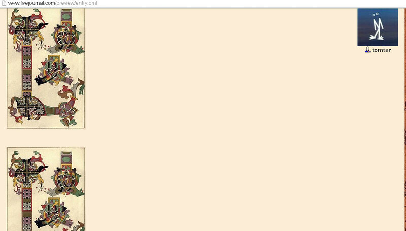 HTML редактор_вставка2_превью.jpg