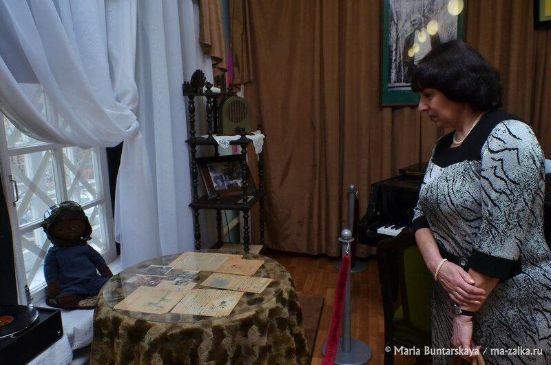 'К. Симонов. В дни войны и мира', Саратов, музей К.А.Федина, 03 апреля 2015 года