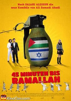 45 Minuten bis Ramallah (2013)