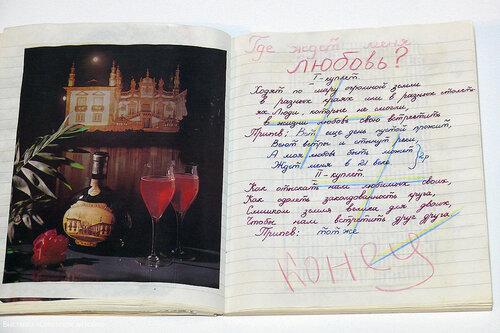 Осень. Советское детство. 27.11.14.38..jpg