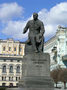 Памятник Николаю Витальевичу Лысенко