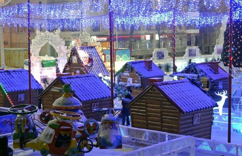 Екатеринбург, ледовый городок на площади 1905 года, декабрь 2014