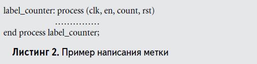 Изучаем основы VHDL, ISE, ПЛИС Xilinx. 0_f9f67_4e52279f_orig