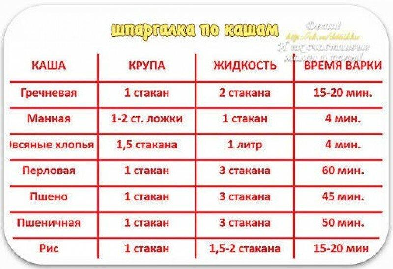https://img-fotki.yandex.ru/get/15507/60534595.f9b/0_1496a6_ad756d85_XL.jpg