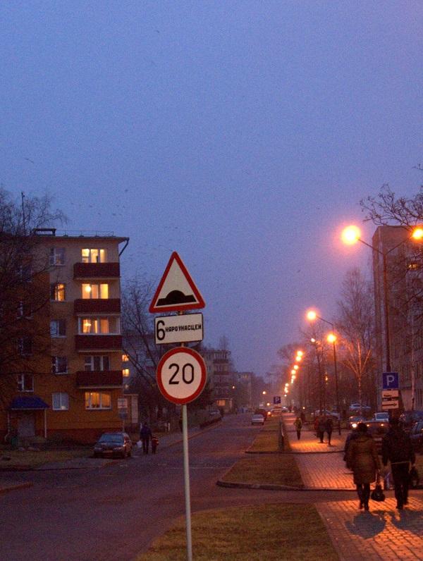 6 нароунасцей в Новополоцке.