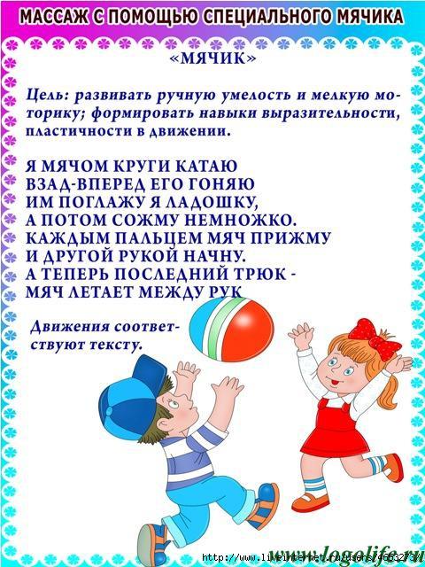 https://img-fotki.yandex.ru/get/15507/84718636.23/0_178697_719f7988_orig