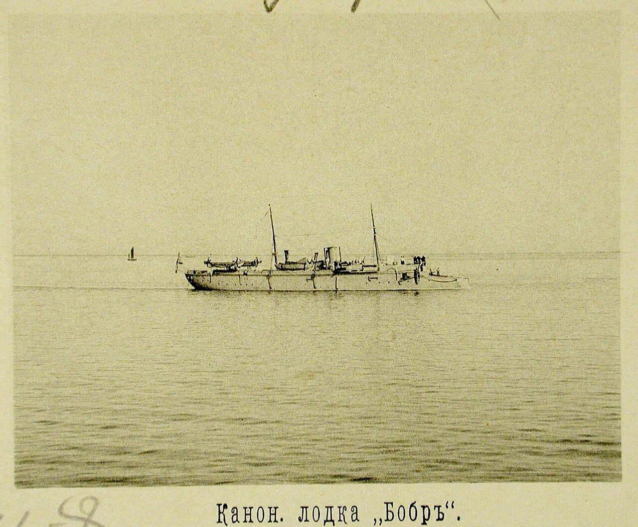 74. Канонерская лодка Бобр во время учений соединенной эскадры