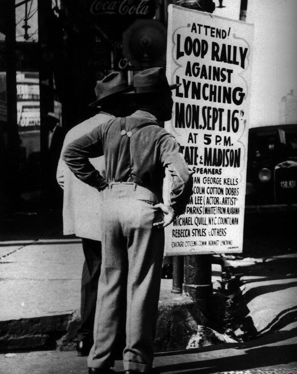1946. Август. Объявление о митинге против линчеваний
