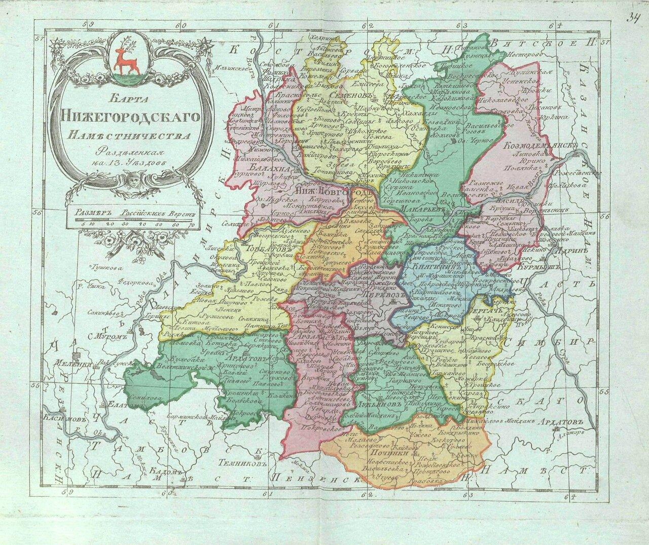 36. Карта Нижегородского наместничества
