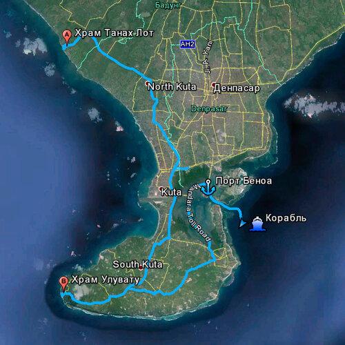 21 час на Бали в круизе Celebrity Millennium