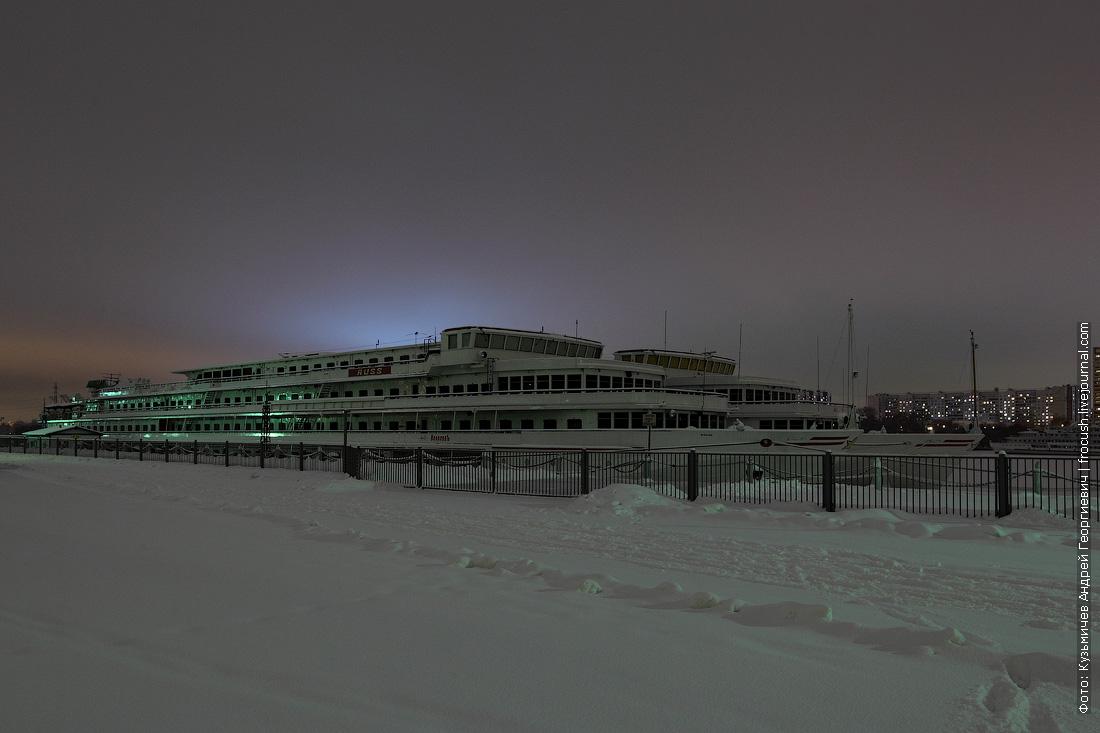 ночные фотографии зима теплоходы Русь и Зосима Шашков у причала Северного речного вокзала Москвы