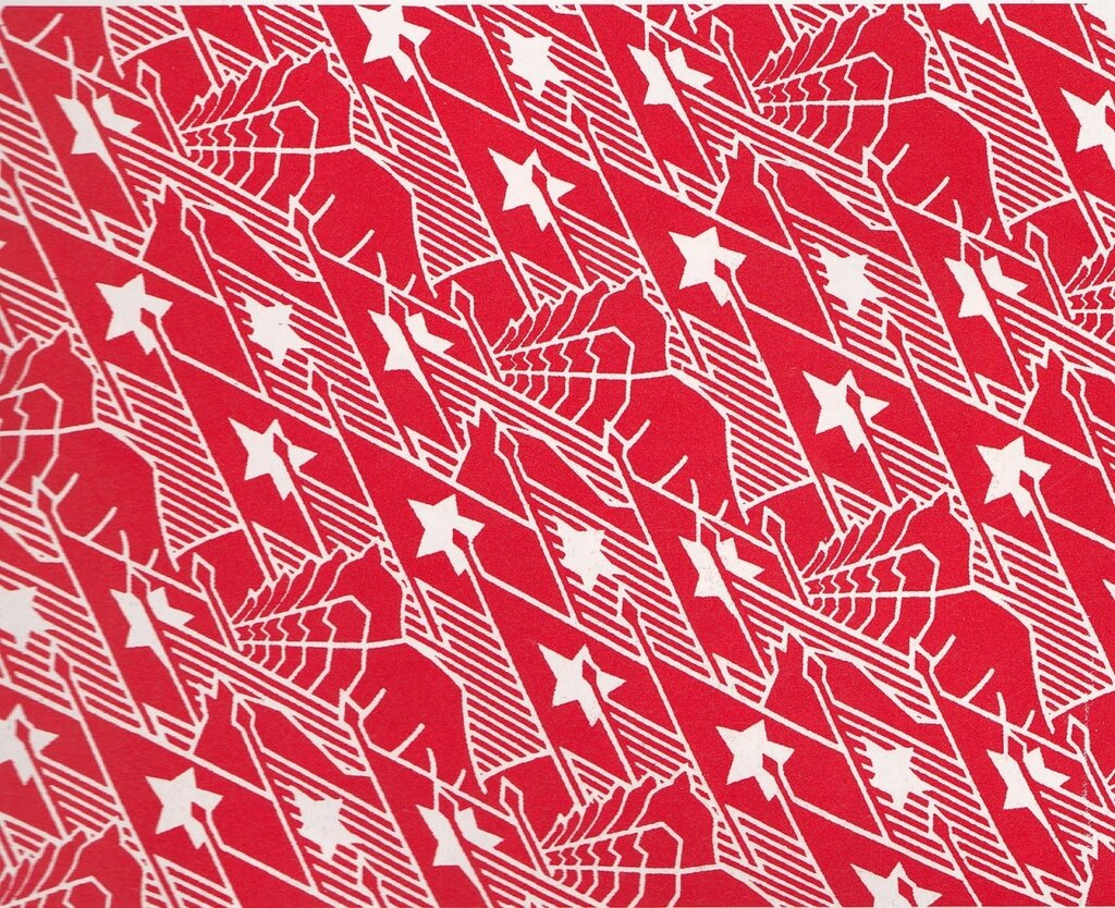 Red Army-themed fabric, late 1920s.jpg