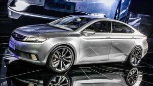 Geely на автосалоне представила Emgrand Concept
