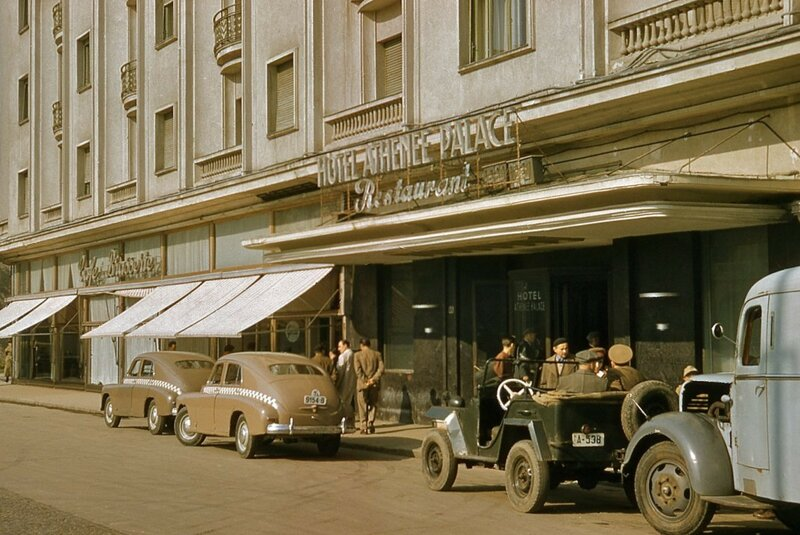 Athenee Hotel, Bucharest, Romania. October 1957.jpg