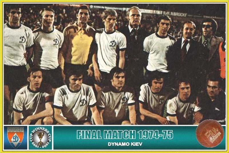 Динамо Киев 1974-75.jpg