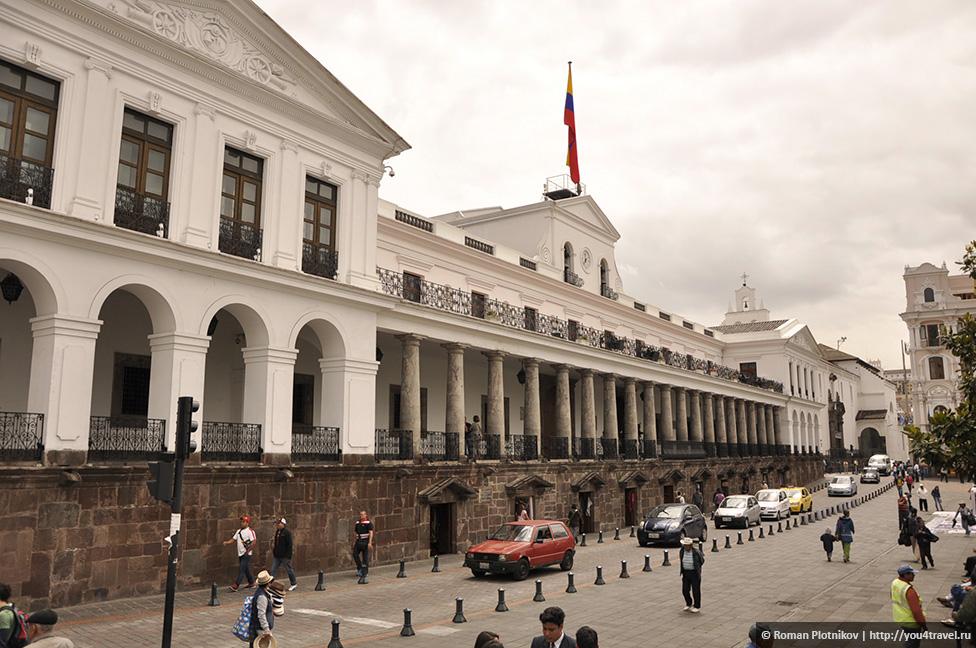 0 14e987 22633341 orig Кито – столица, от которой захватывает дух