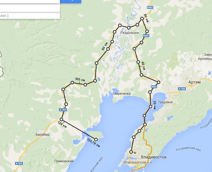 Google Карты (1).png