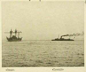 Крейсер I-го ранга Рында и мореходная канонерская лодка Гремящий во время учений соединенной эскадры
