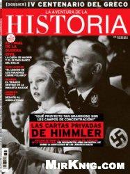 Журнал La Aventura de la Historia - Marzo  2014