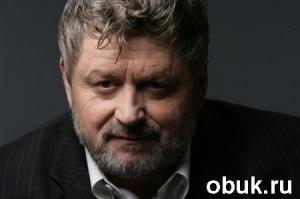 Книга Игорь Калинаускас - Объемное мышление (обучающее видео)