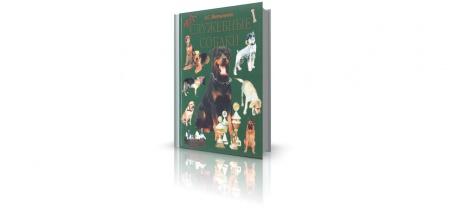 Книга «Служебные собаки» (2002), А. Матыченко. Автор представляет читателю собаку на службе у человека: подробно знакомит с воспитани