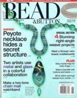 Bead & Button № 1-6 2007
