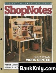 Журнал ShopNotes №14 (1994)