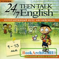 Книга Teen Talk. Английский. Полный курс