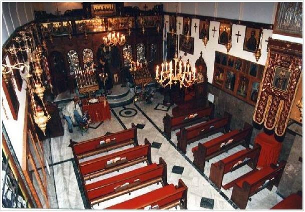 St. Nicholas Greek Orthodox Church