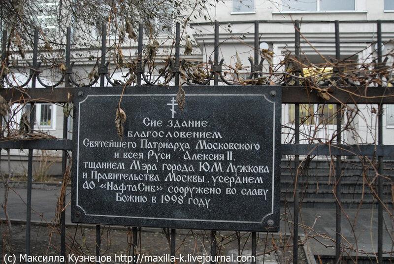 остатки лужковской Москвы