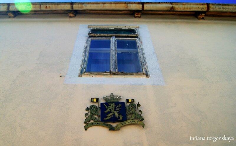 Бывшее посольство Бельгии