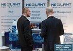НЕОЛАНТ на Международной конференции 3rd International Conference on Nuclear Decommissioning 28-30 октября в Германии