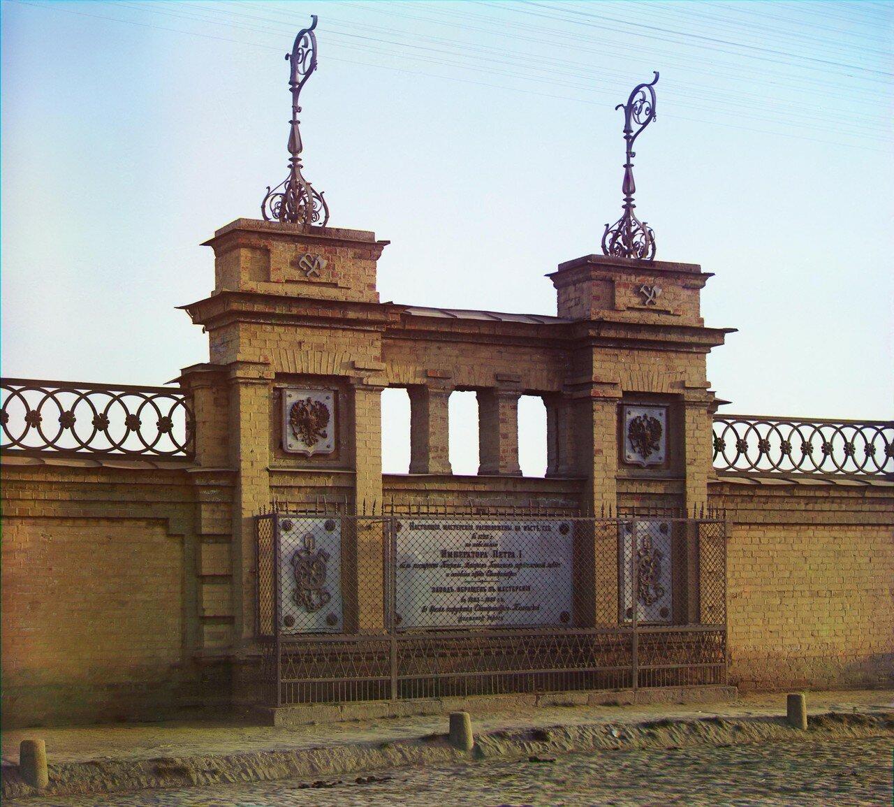 Историческая доска в память основания Екатеринбурга