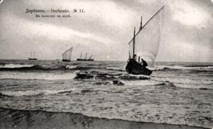 В волнение на море