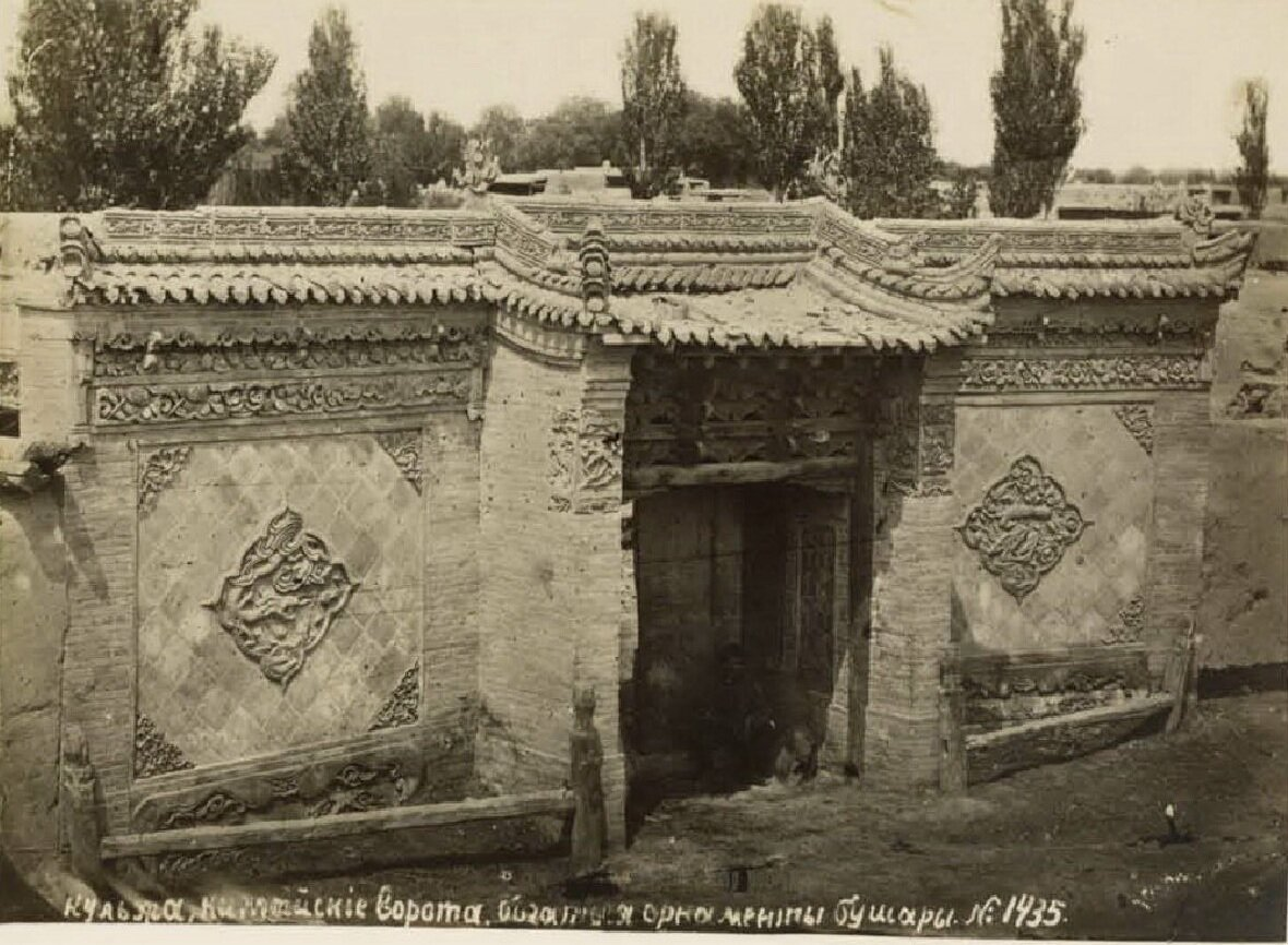 Кульжа. Китайские ворота