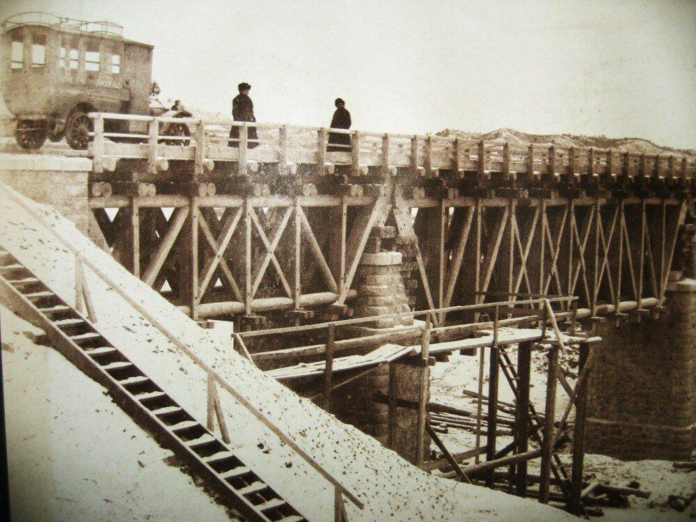 11. Мост на 81-й версте