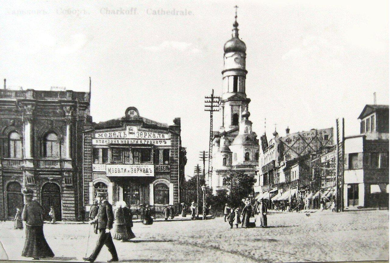 Вид на Шляпный переулок и Собор