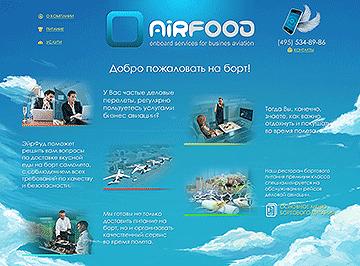 Дизайн макет PSD Wordpress бортовое питание и обеспечение деловой авиации
