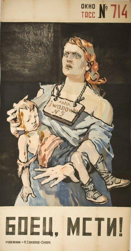 зверства фашистов над детьми, издевательства фашистов над мирным населением